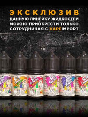 Где купить жидкость для электронной сигареты оптом купить машинку для набивки сигарет gizeh
