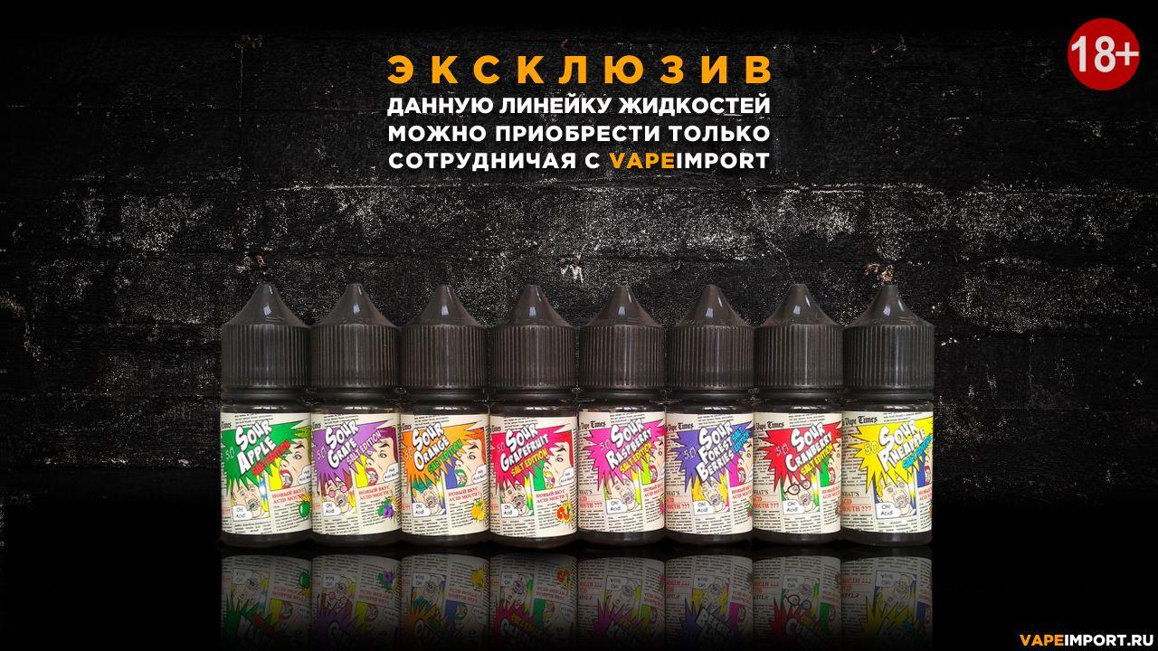 Где можно купить жидкость для электронной сигареты в кирове северодвинск где купить сигареты