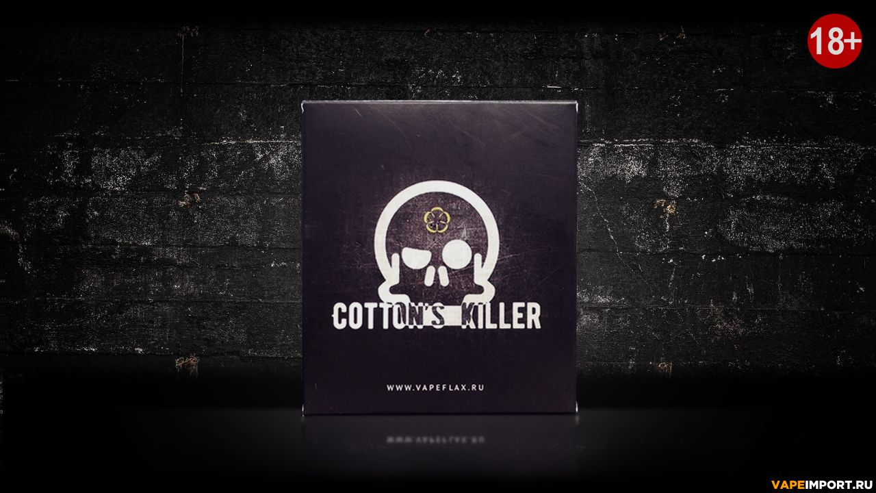 Лен с вискозой Cotton's Killer